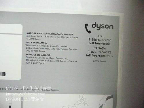 DYSON DC23 開箱文 029.jpg