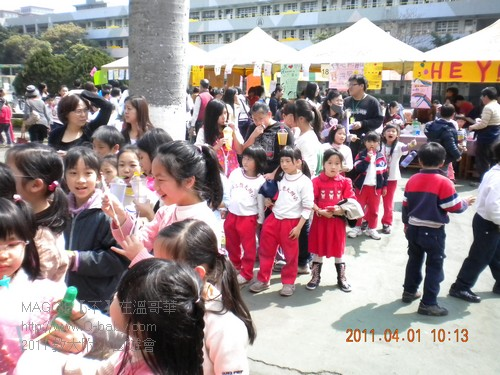 2011 教大附小園遊會 007.jpg