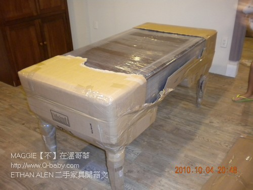ETHAN ALEN 二手家具開箱文 12.jpg