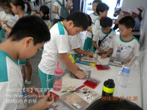 總統府校外教學 - 012.jpg