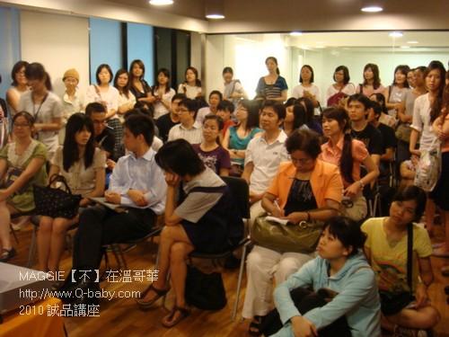 2010誠品講座2 - 02.jpg