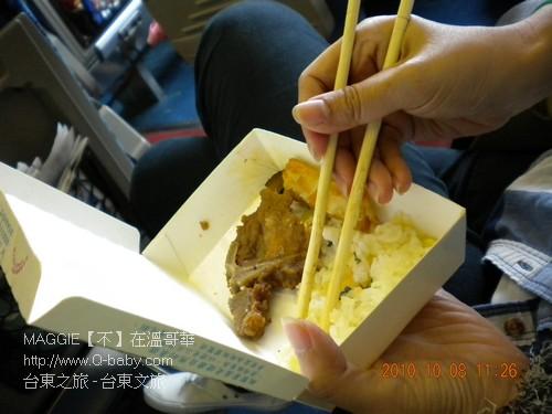 台東之旅 - 台東文旅 - 004.jpg