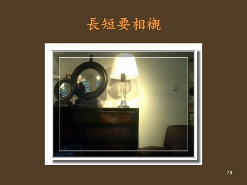 2010-誠品講座 073.jpg