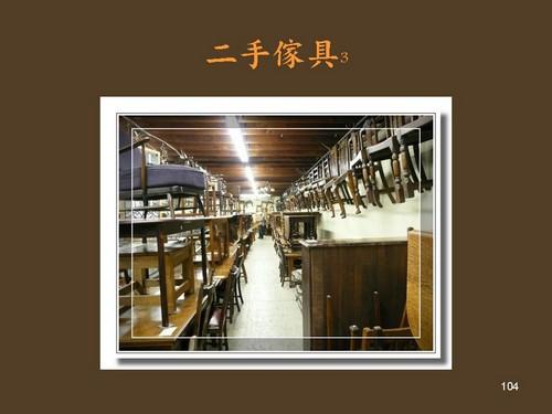 2010-誠品講座 104.jpg
