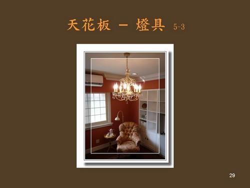 2010-誠品講座 029.jpg