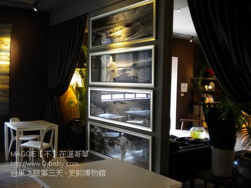 台東之旅第三天 - 史前博物館 06.jpg