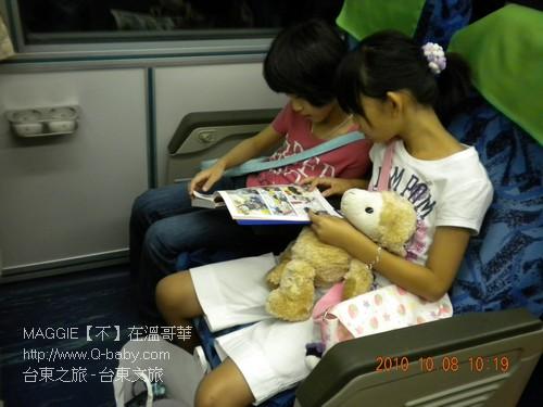 台東之旅 - 台東文旅 - 003.jpg