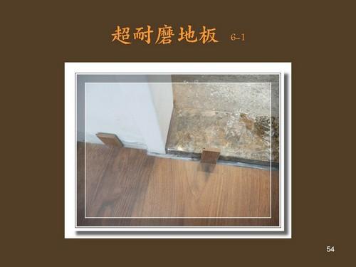 2010-誠品講座 054.jpg