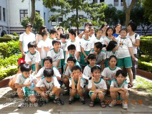 總統府校外教學 - 009.jpg