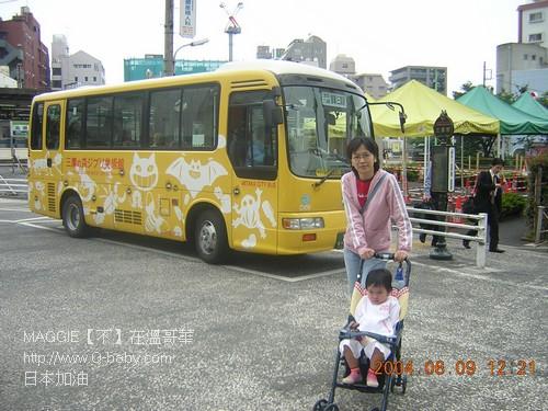 日本加油 001.jpg