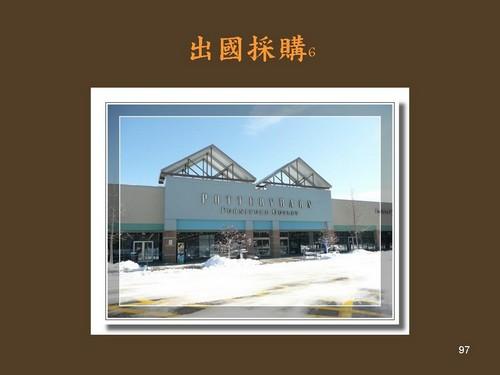 2010-誠品講座 097.jpg