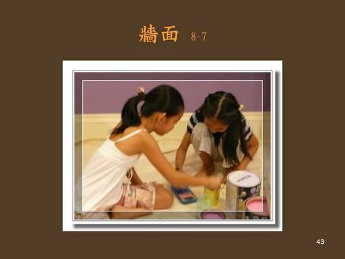 2010-誠品講座 043.jpg