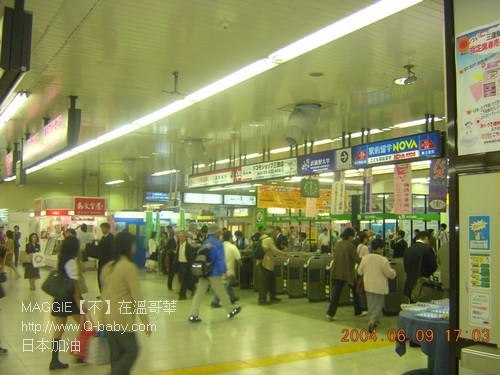 日本加油 005.jpg