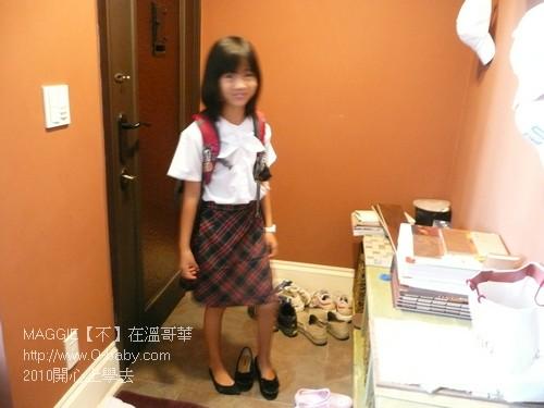 2010開心上學去 - 01.jpg