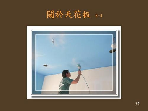 2010-誠品講座 019.jpg