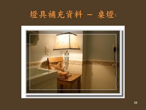 2010-誠品講座 036.jpg