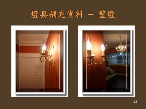 2010-誠品講座 033.jpg