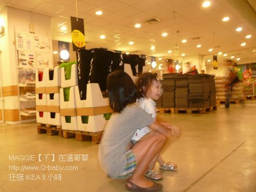 狂逛 IKEA 9 小時 05.jpg