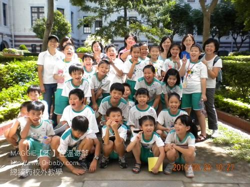 總統府校外教學 - 011.jpg