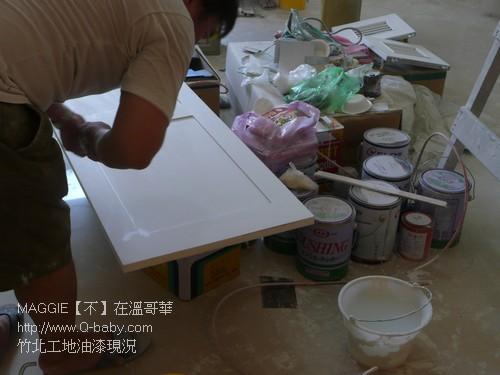 竹北工地油漆現況 14.jpg