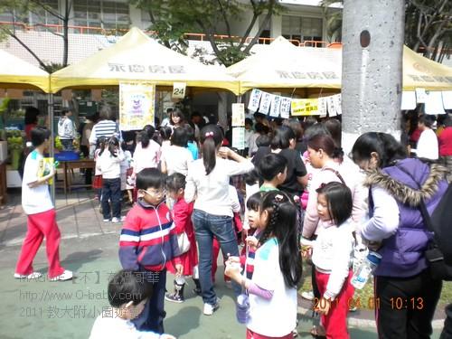 2011 教大附小園遊會 006.jpg