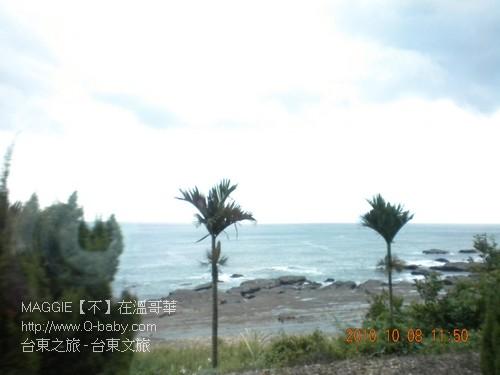 台東之旅 - 台東文旅 - 005.jpg