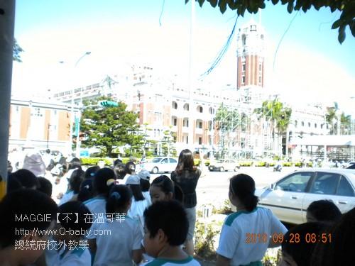 總統府校外教學 - 003.jpg