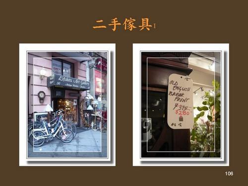 2010-誠品講座 106.jpg