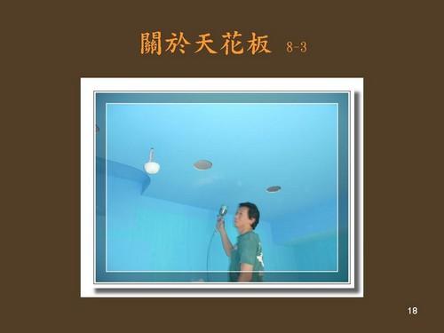2010-誠品講座 018.jpg