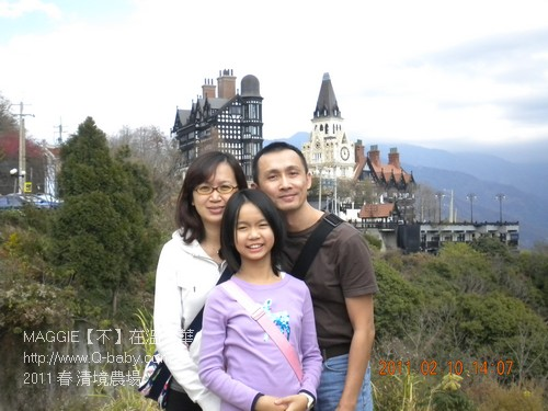 2011 春 清境農場 003.jpg