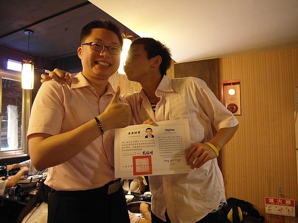 98學年度303赤燒謝師宴20100610_39.JPG