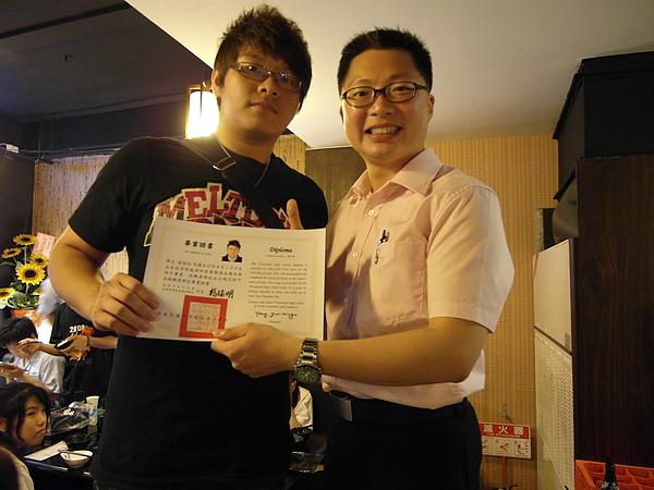 98學年度303赤燒謝師宴20100610_53.JPG