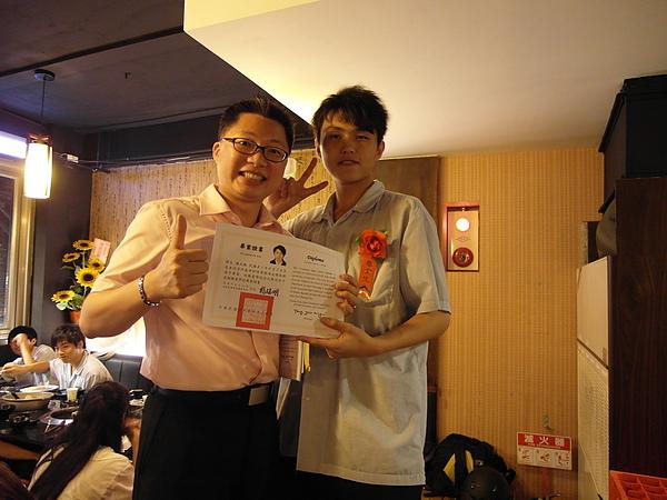98學年度303赤燒謝師宴20100610_14.JPG