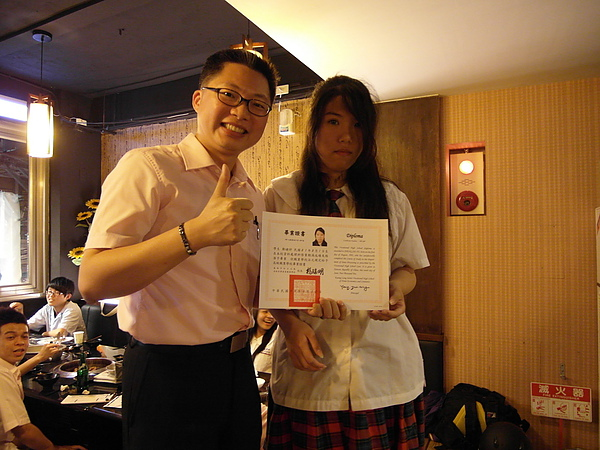 98學年度303赤燒謝師宴20100610_44.JPG