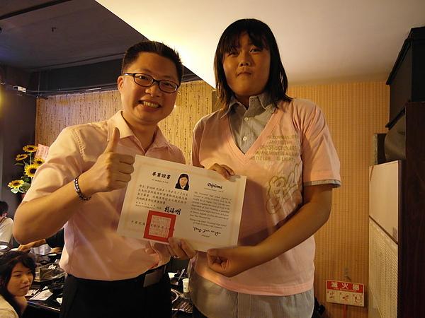 98學年度303赤燒謝師宴20100610_47.JPG