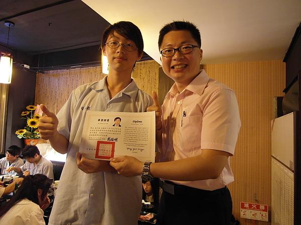 98學年度303赤燒謝師宴20100610_33.JPG