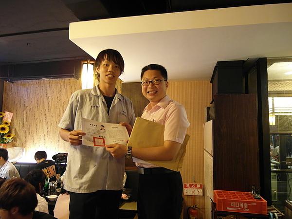 98學年度303赤燒謝師宴20100610_13.JPG