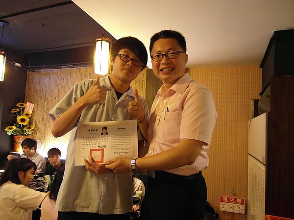 98學年度303赤燒謝師宴20100610_24.JPG
