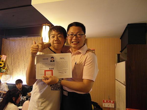 98學年度303赤燒謝師宴20100610_15.JPG
