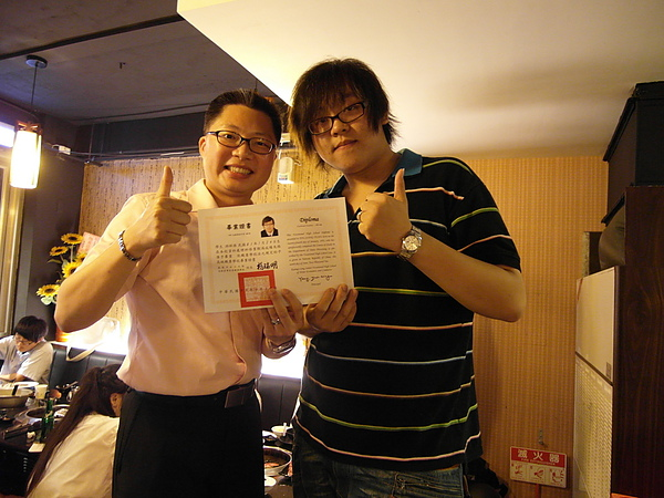 98學年度303赤燒謝師宴20100610_25.JPG