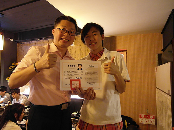 98學年度303赤燒謝師宴20100610_36.JPG