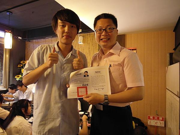 98學年度303赤燒謝師宴20100610_32.JPG