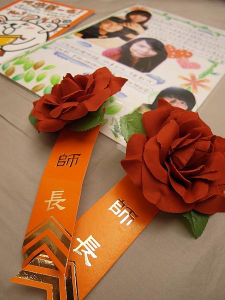 98學年度303赤燒謝師宴20100610_69.JPG