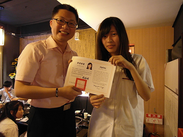 98學年度303赤燒謝師宴20100610_46.JPG