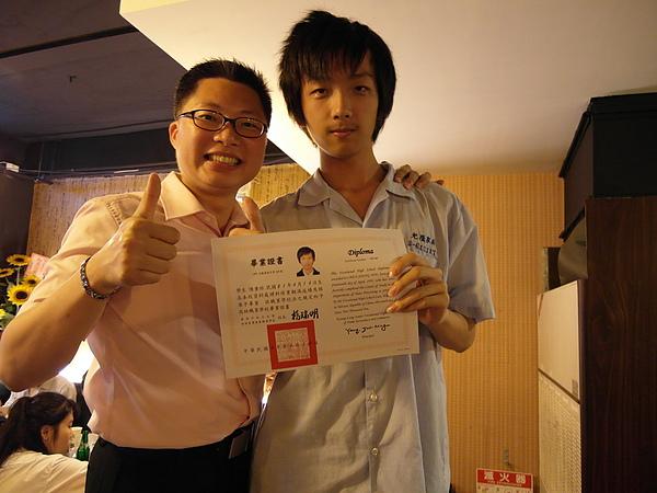 98學年度303赤燒謝師宴20100610_23.JPG