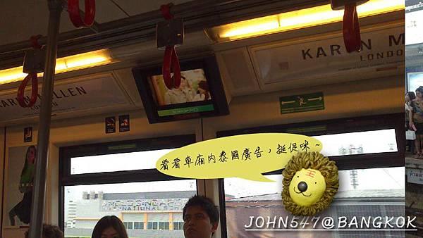 泰國曼谷 BTS高架捷運系統5