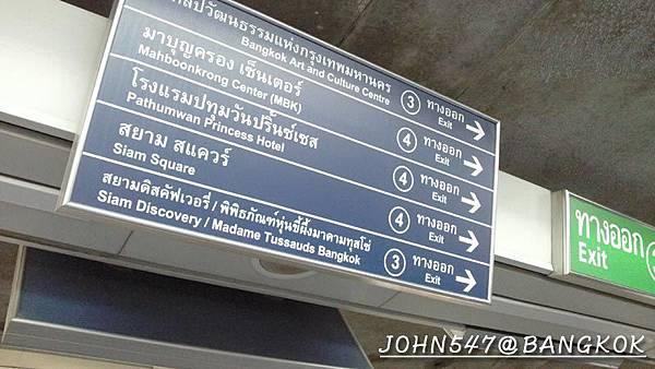 泰國曼谷 BTS高架捷運系統6