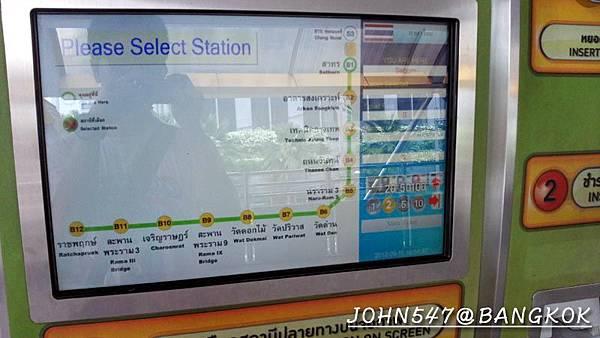 泰國曼谷 BRT系統