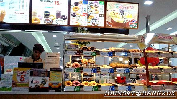 泰國曼谷美食 Mister Donut pizza do 甜甜圈披薩