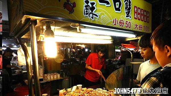JOHN547@輔大花園夜市-一口蟹